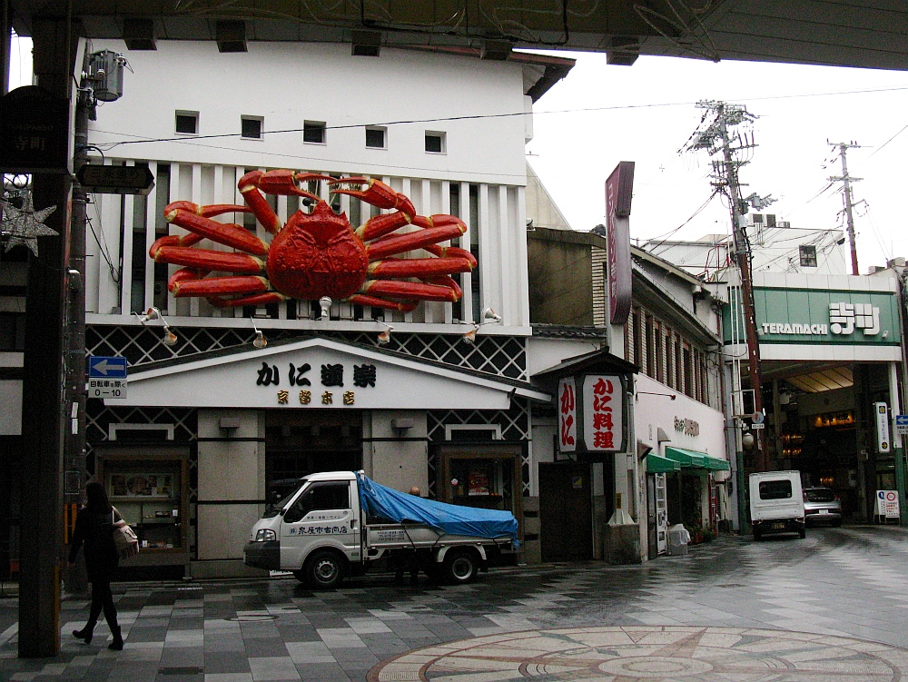 2013_11_25京都43