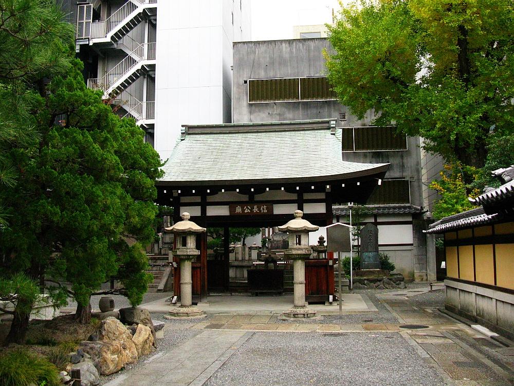2013_11_25京都46