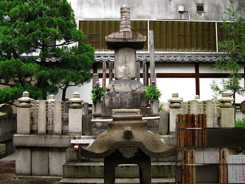 2013_11_25京都48