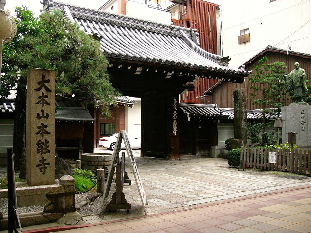 2013_11_25京都51