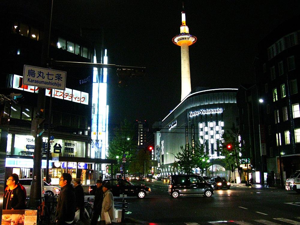 2013_11_25京都駅:クリスマス夜景03