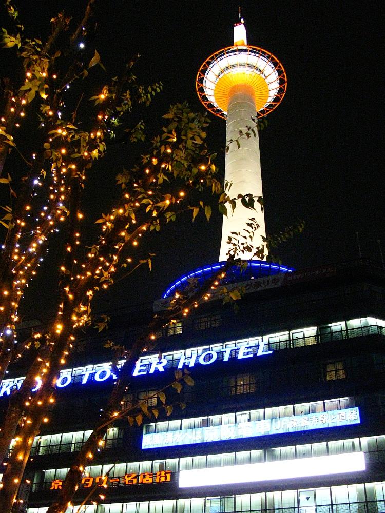 2013_11_25京都駅:クリスマス夜景06