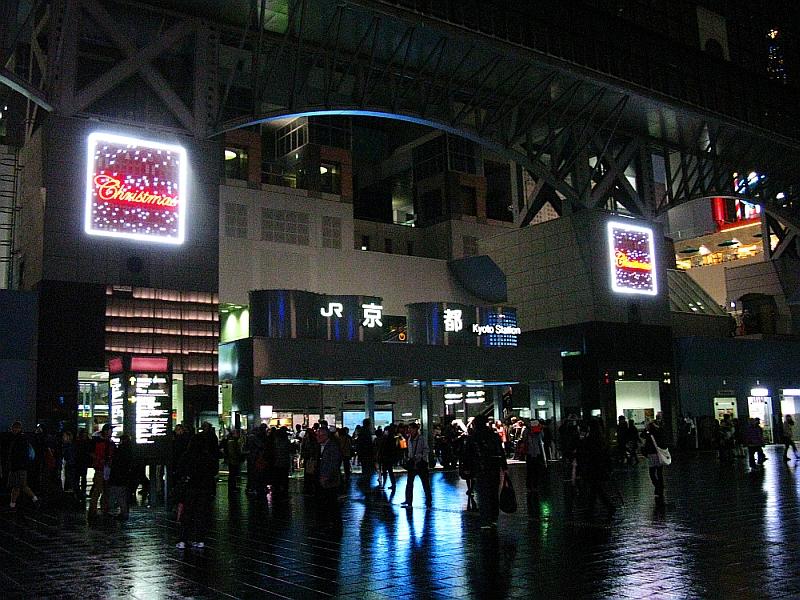 2013_11_25京都駅:クリスマス夜景11
