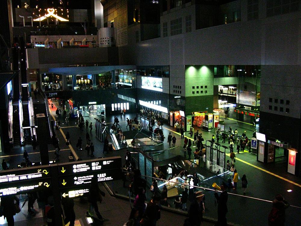 2013_11_25京都駅:クリスマス夜景14