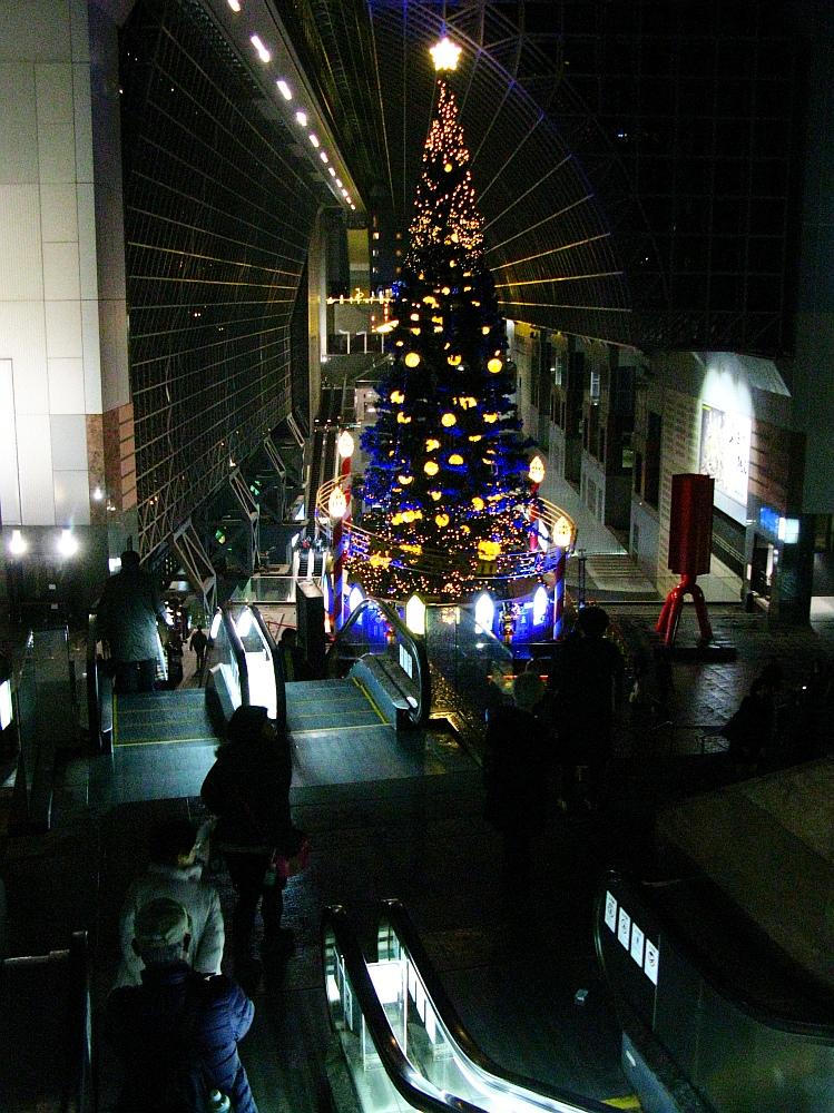 2013_11_25京都駅:クリスマス夜景20