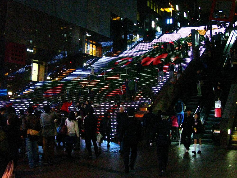 2013_11_25京都駅:クリスマス夜景26