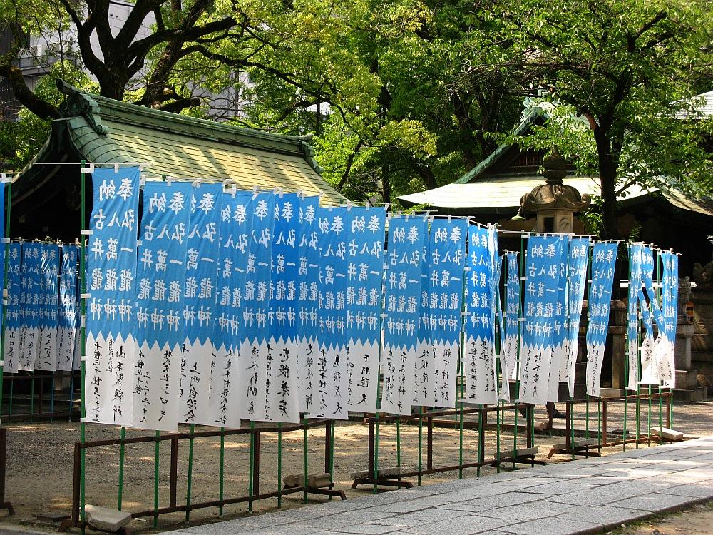 2015_06_23高牟神社