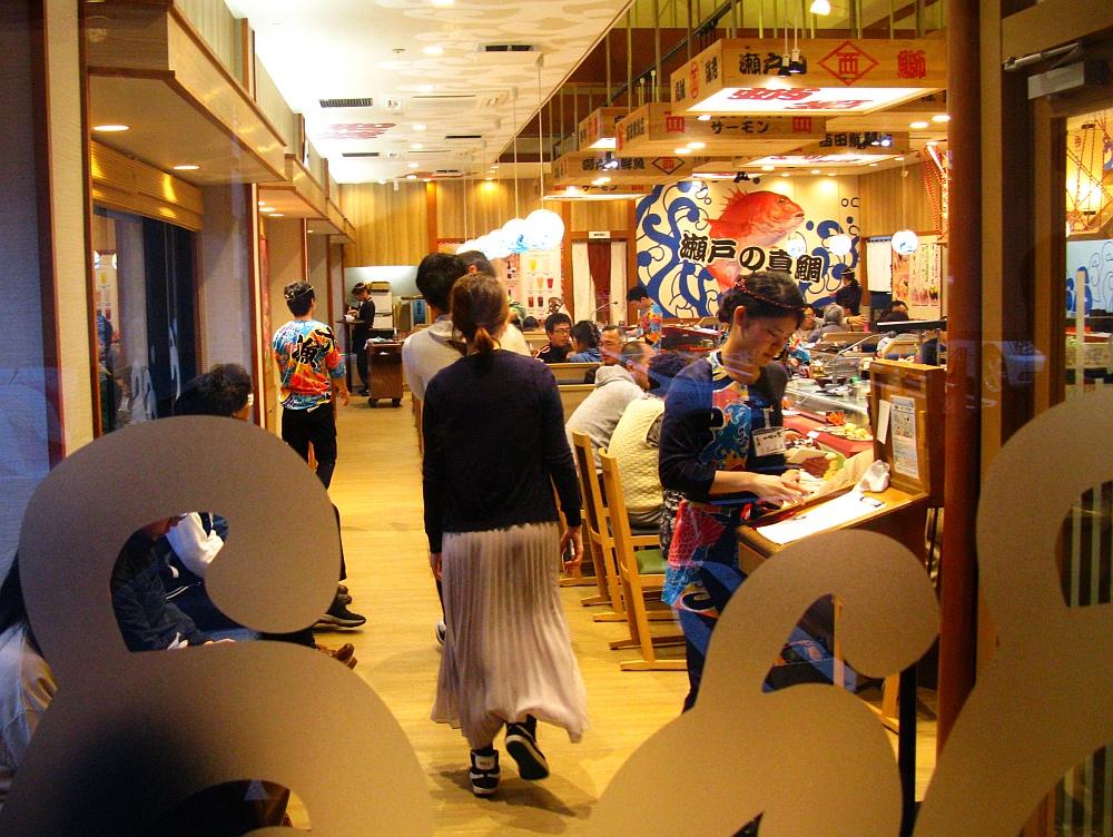 2017_04_08呉:すし鮮 呉店12