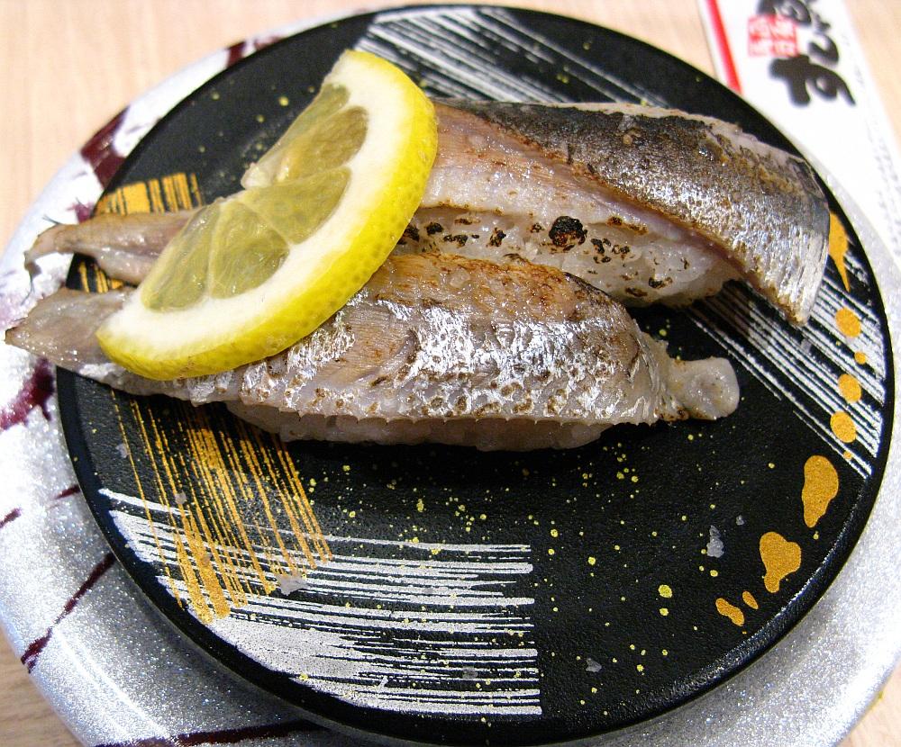 2017_04_08呉:すし鮮 呉店43