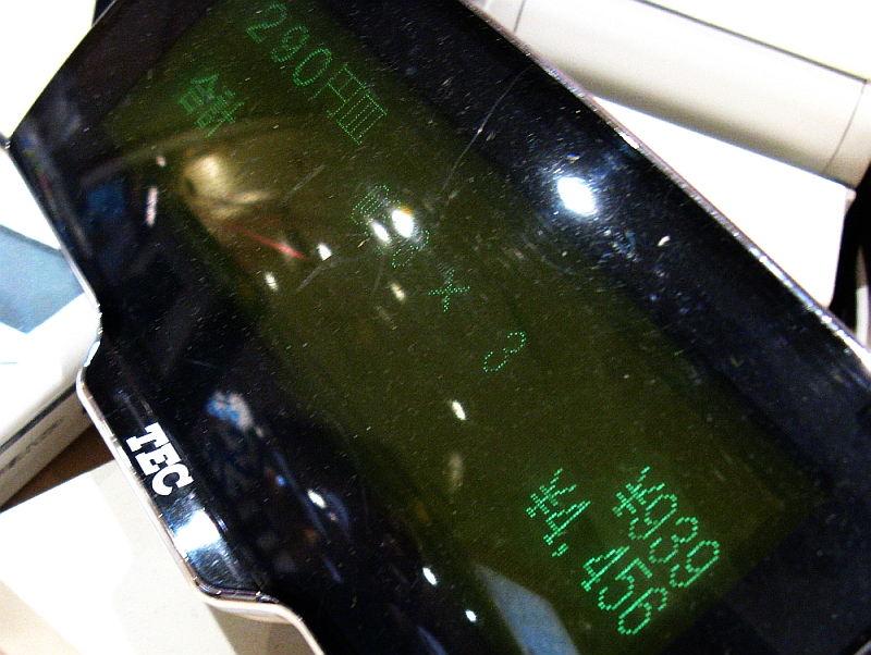 2017_04_08呉:すし鮮 呉店60