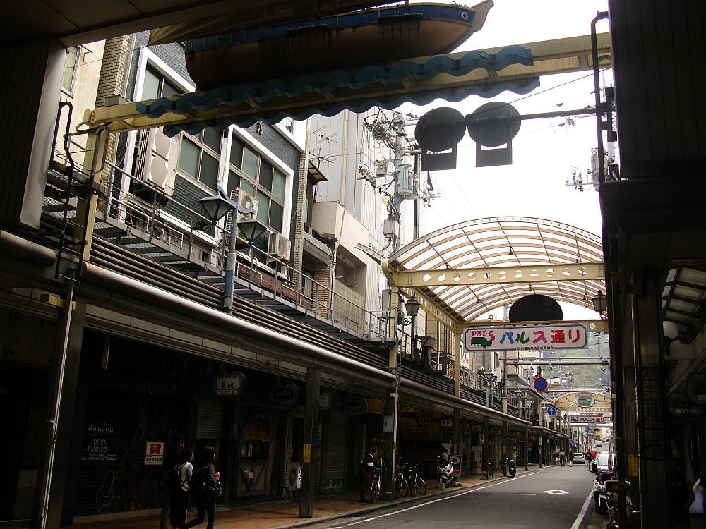 2017_04_09呉:田舎洋食 いせ屋04
