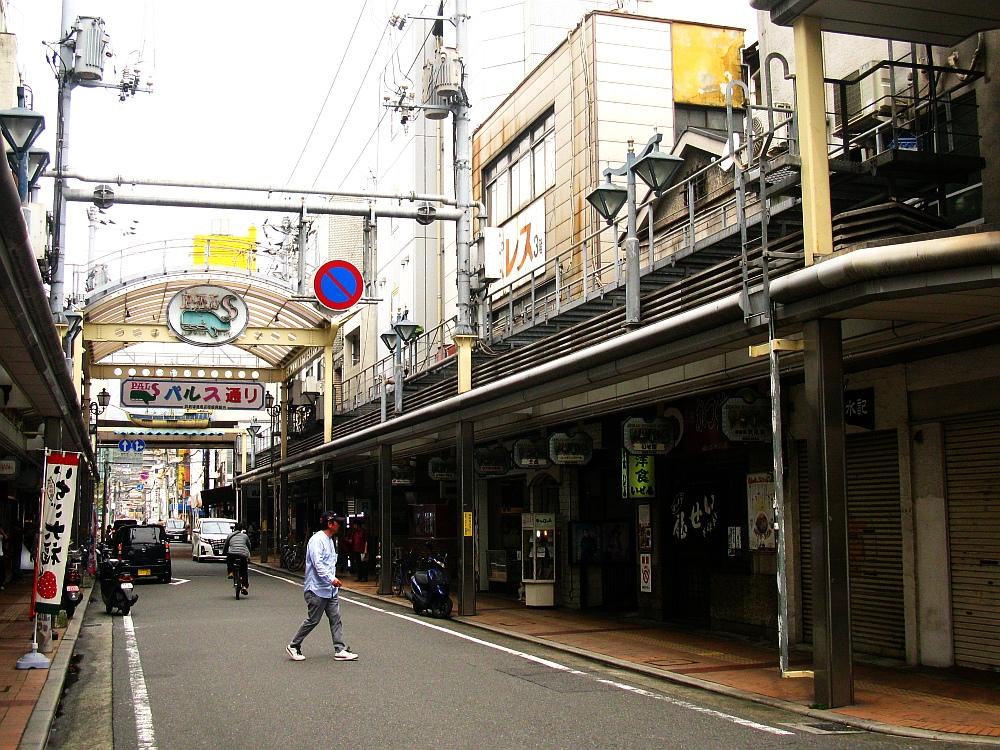 2017_04_09呉:田舎洋食 いせ屋03