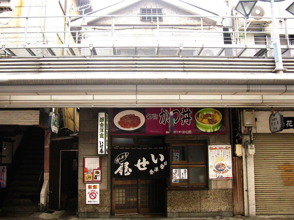 2017_04_09呉:田舎洋食 いせ屋06