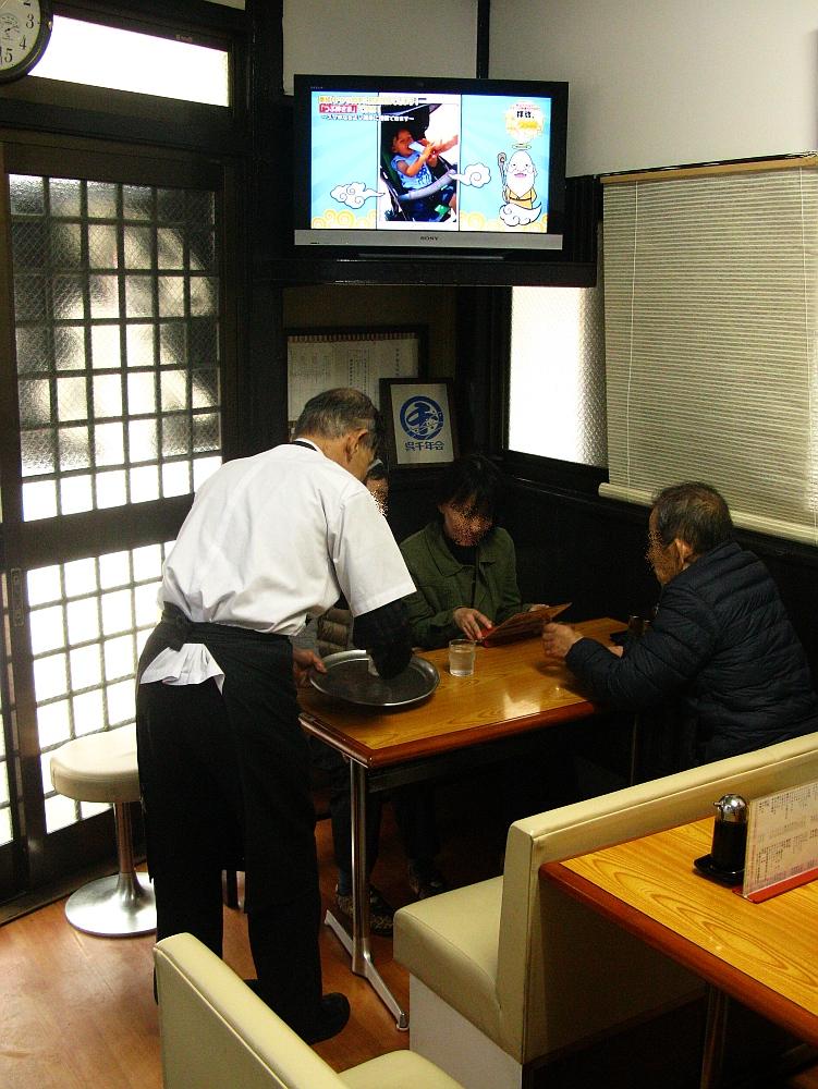 2017_04_09呉:田舎洋食 いせ屋14