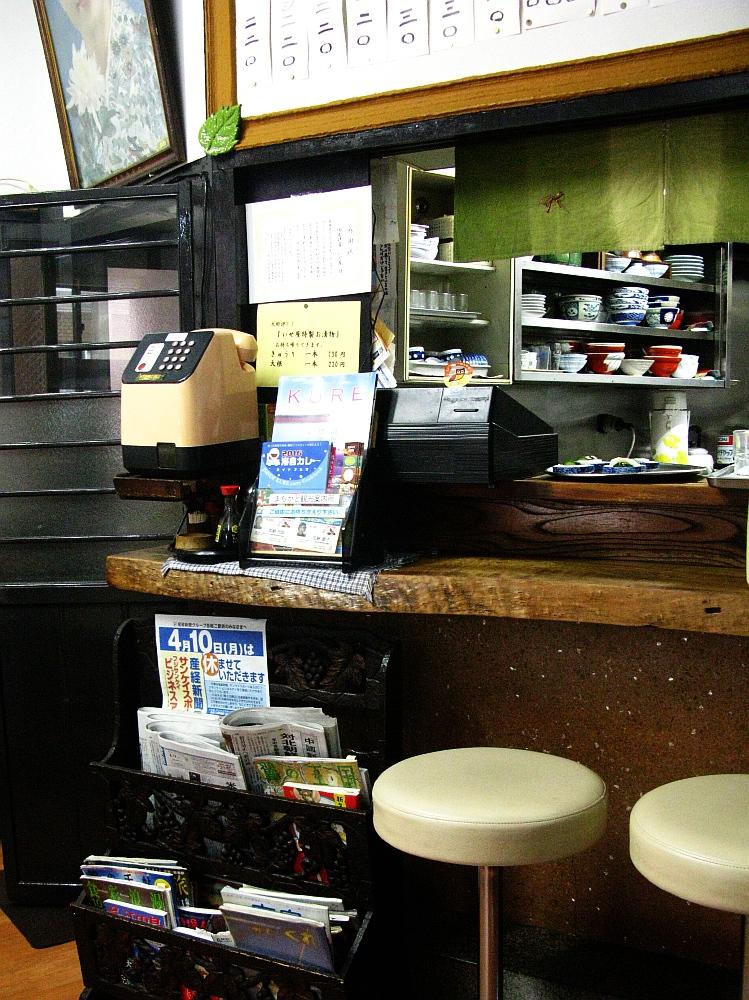 2017_04_09呉:田舎洋食 いせ屋16
