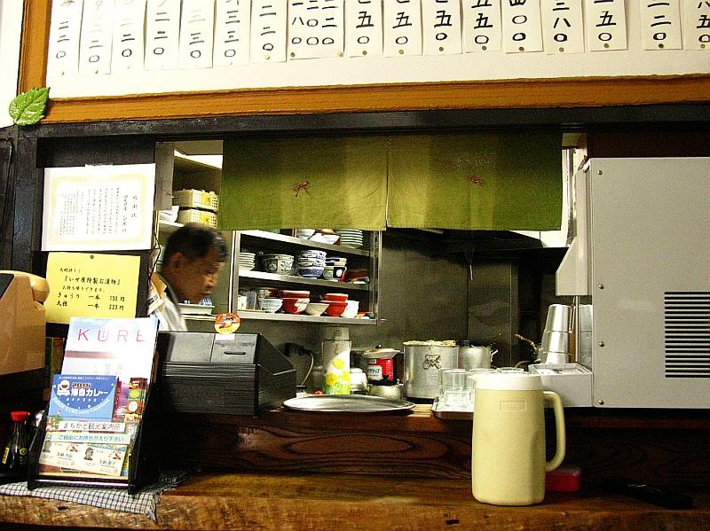 2017_04_09呉:田舎洋食 いせ屋15
