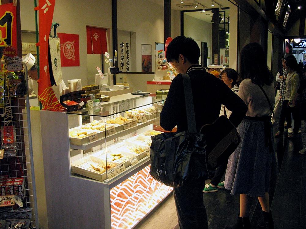 2017_05_03中部国際空港:ヤマサちくわ セントレア店06