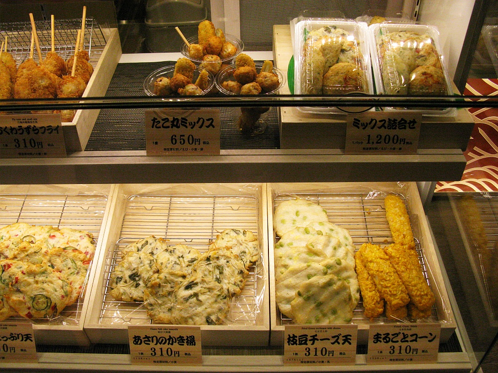 2017_05_03中部国際空港:ヤマサちくわ セントレア店12