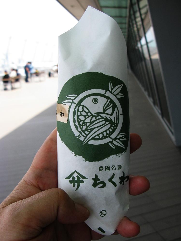 2017_05_03中部国際空港:ヤマサちくわ セントレア店14