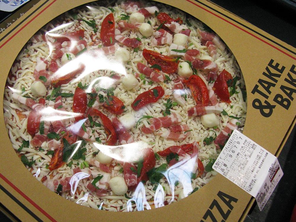 2017_05_03コストコ:丸型ピザパンチェッタ&モッツャレラ02