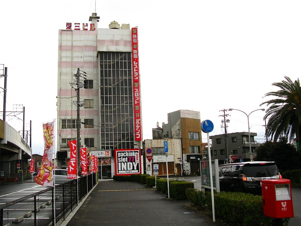 2017_02_23刈谷 (4)