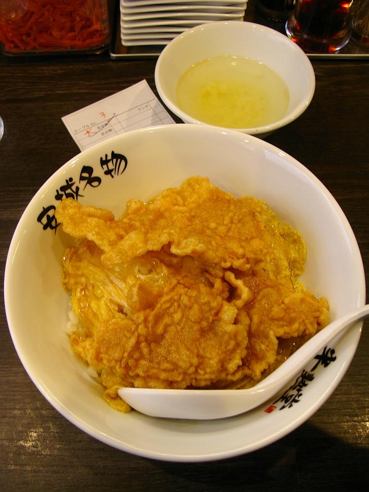 2017_02_23刈谷:半熟堂本店 北京飯18
