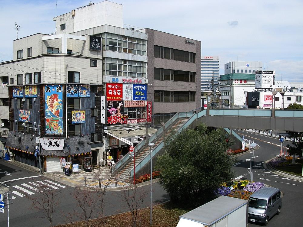 2017_03_24刈谷:四川料理 萬珍軒01