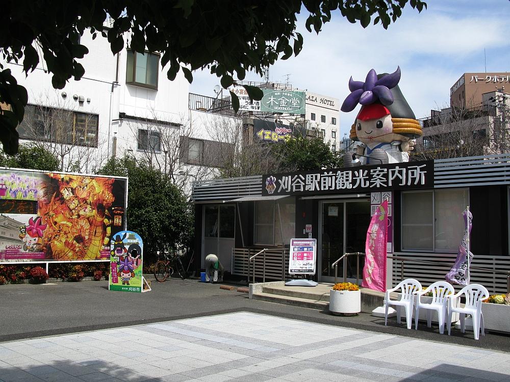 2017_03_24刈谷:四川料理 萬珍軒02