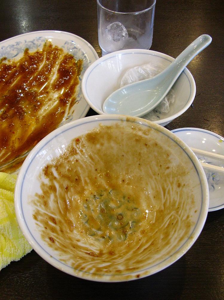 2017_03_24刈谷:四川料理 萬珍軒34