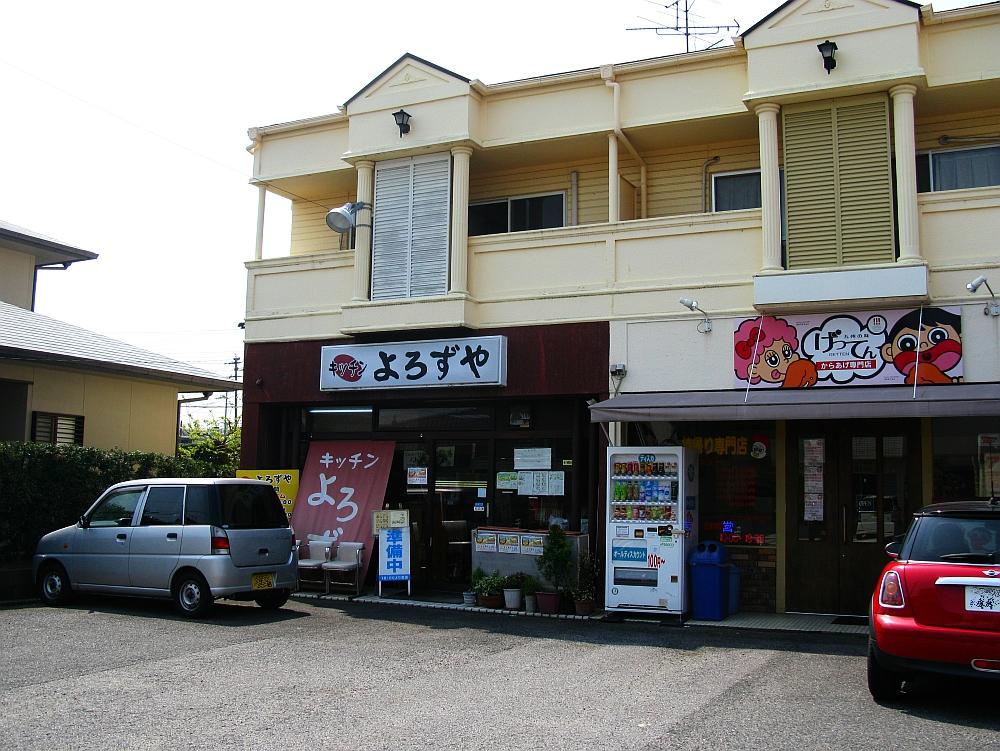 2017_04_14東刈谷:キッチンよろずや05