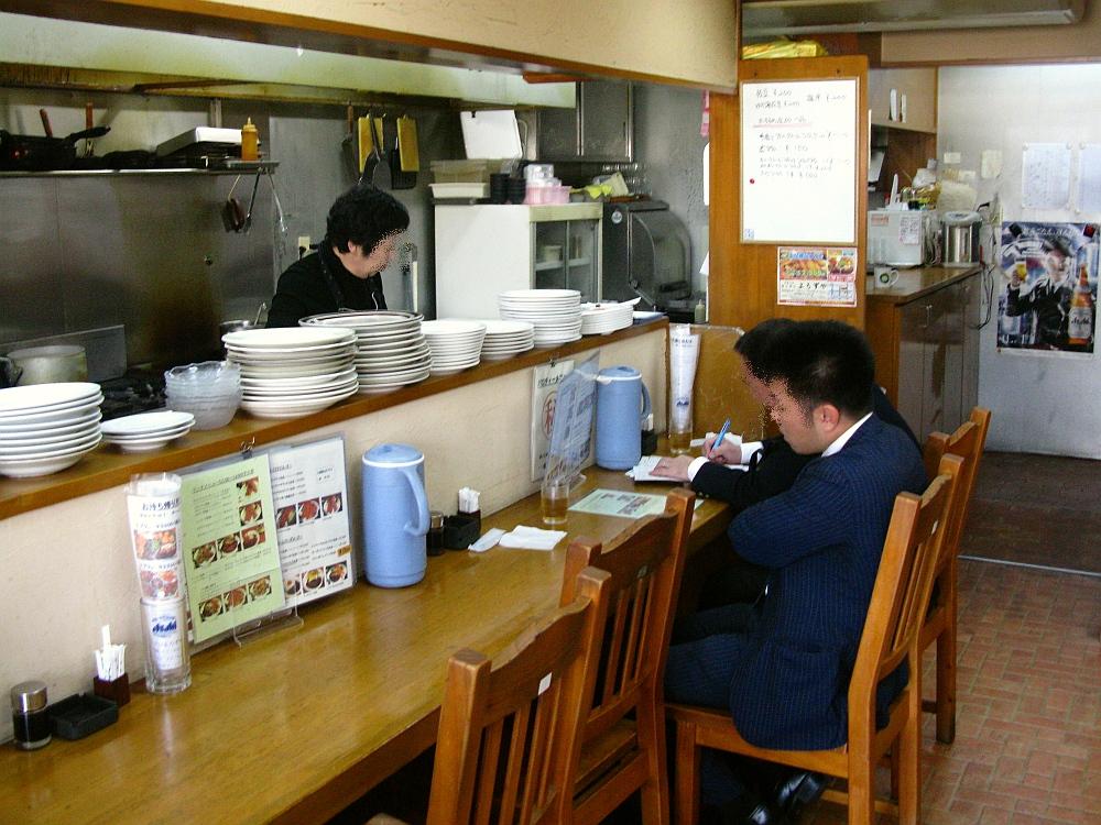 2017_04_14東刈谷:キッチンよろずや17b