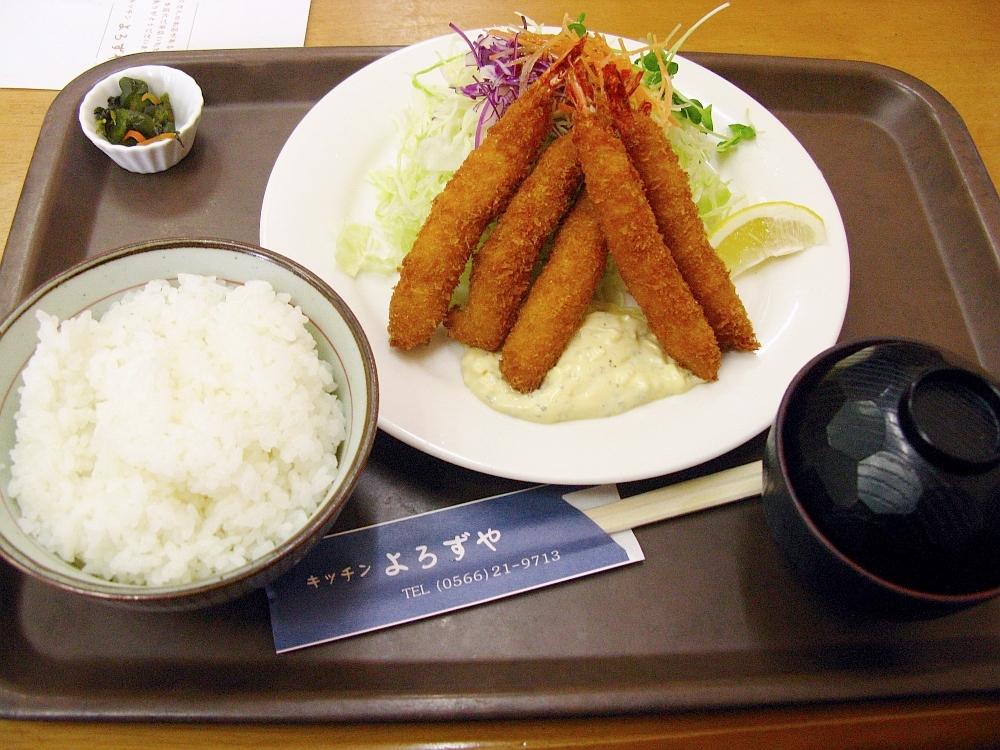 2017_04_14東刈谷:キッチンよろずや25