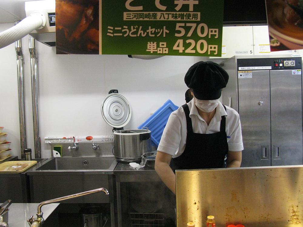 2017_04_25刈谷:刈谷市役所食堂12