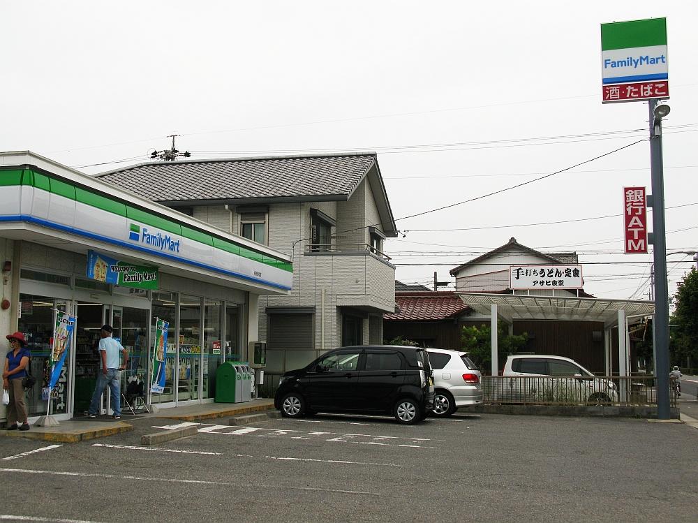 2017_06_22刈谷:手打ちうどん アサヒ食堂02