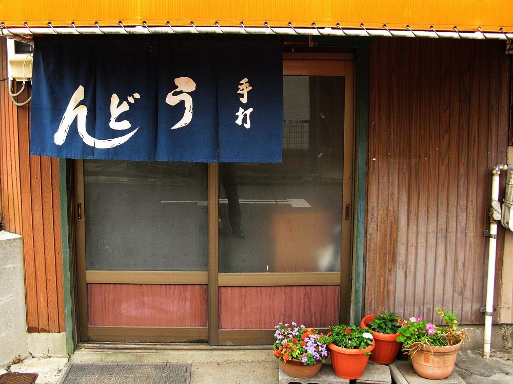 2017_06_22刈谷:手打ちうどん アサヒ食堂09
