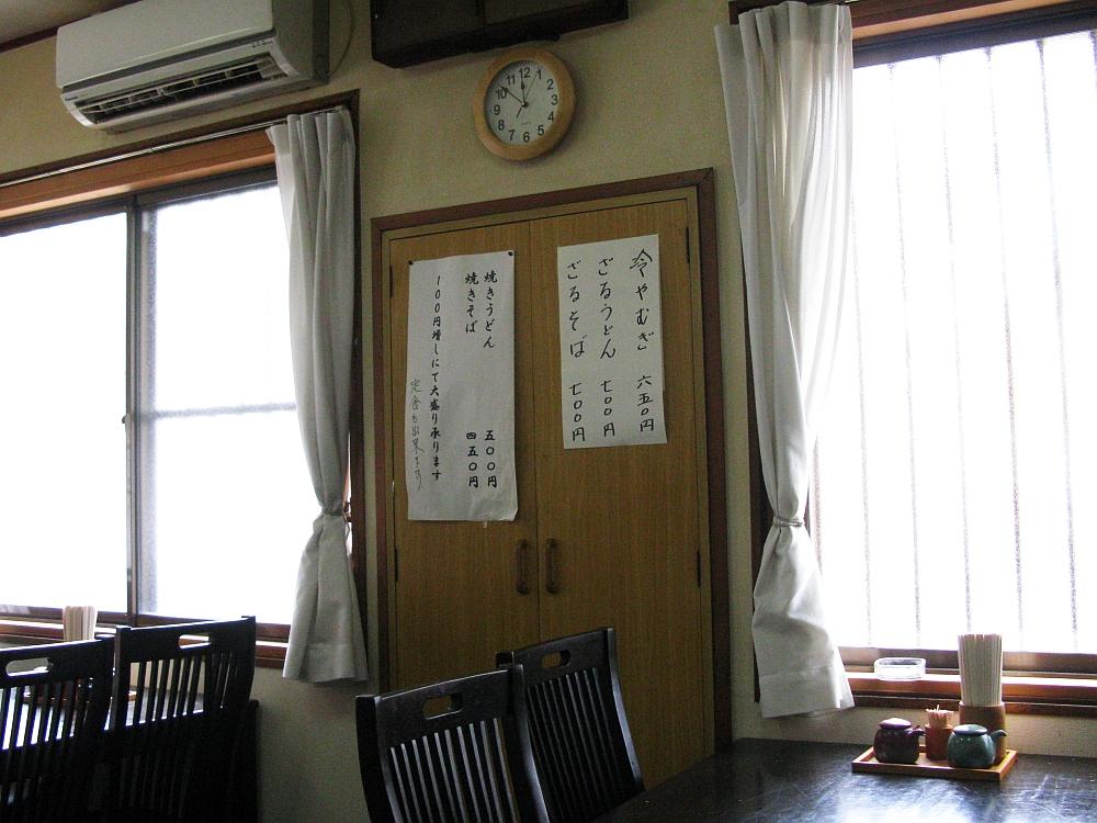 2017_06_22刈谷:手打ちうどん アサヒ食堂12