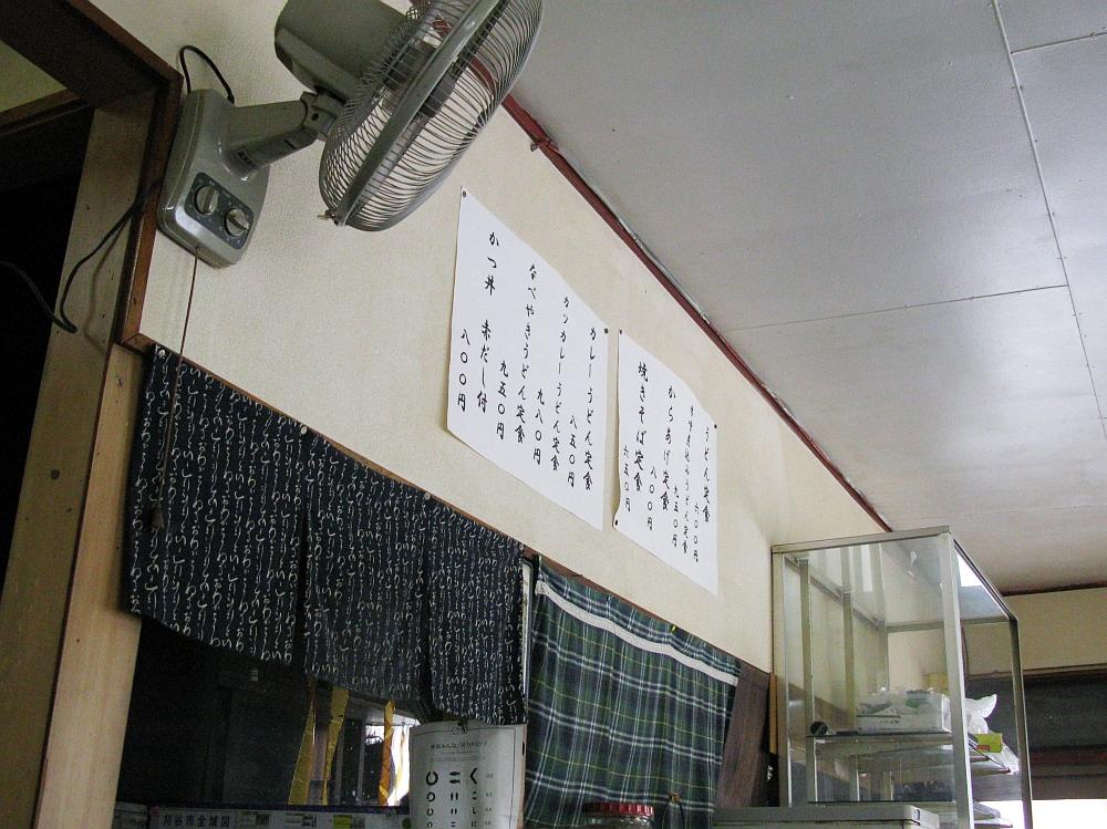 2017_06_22刈谷:手打ちうどん アサヒ食堂15