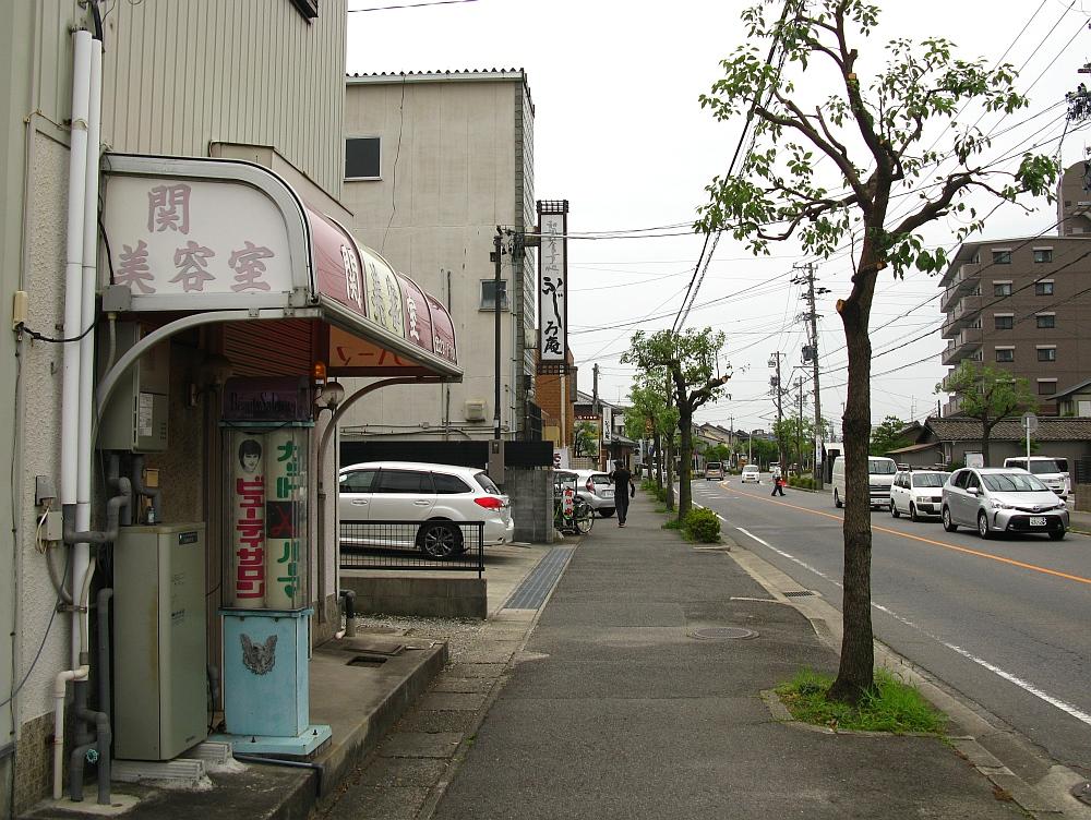 2017_06_27刈谷:さかゑ食堂01