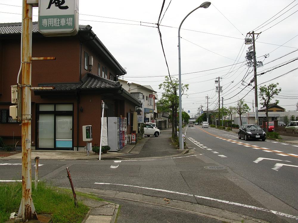 2017_06_27刈谷:さかゑ食堂02