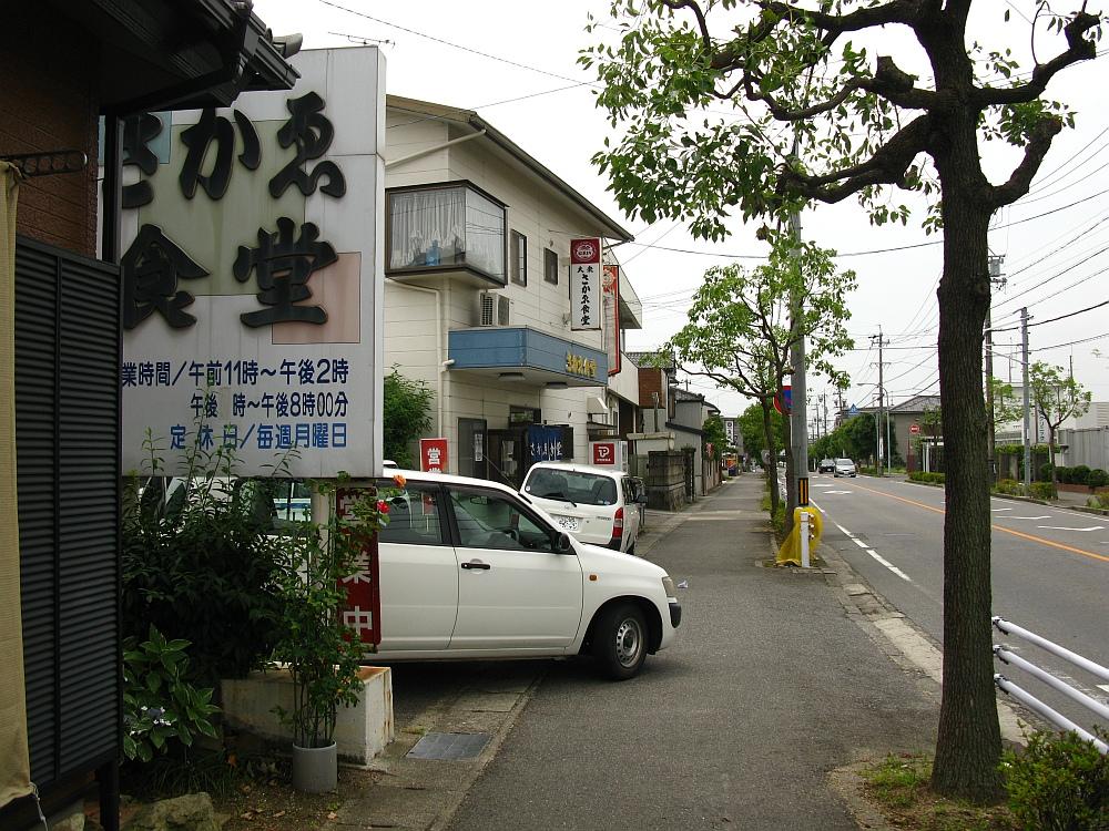 2017_06_27刈谷:さかゑ食堂04