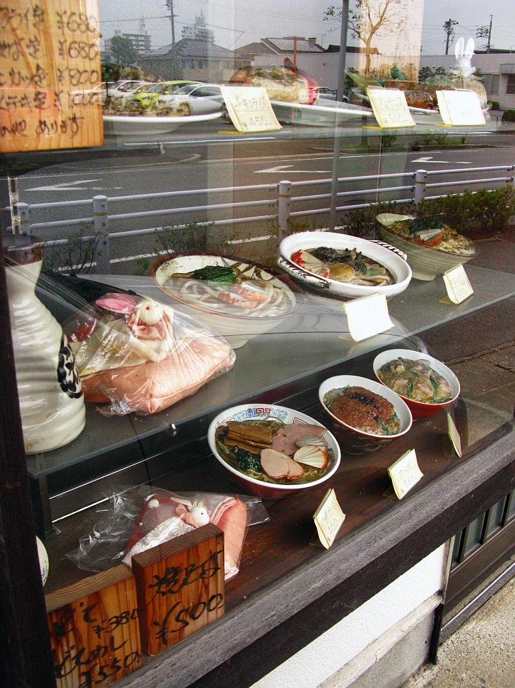 2017_06_27刈谷:さかゑ食堂09
