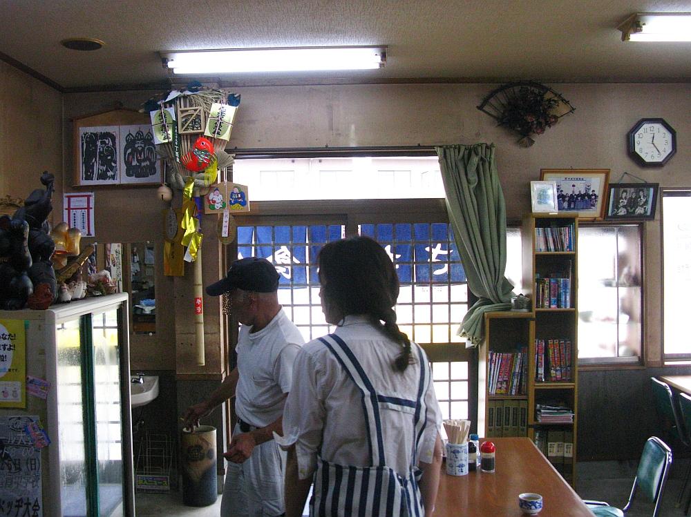 2017_06_27刈谷:さかゑ食堂10 (1)
