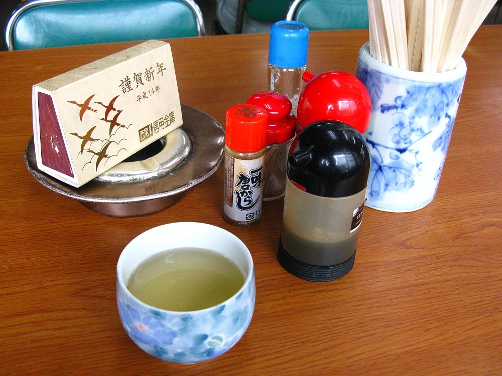 2017_06_27刈谷:さかゑ食堂19