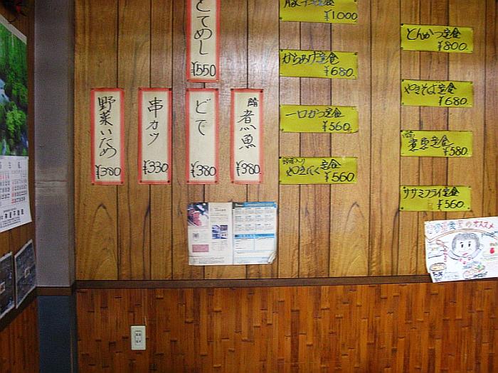 2017_06_27刈谷:さかゑ食堂15