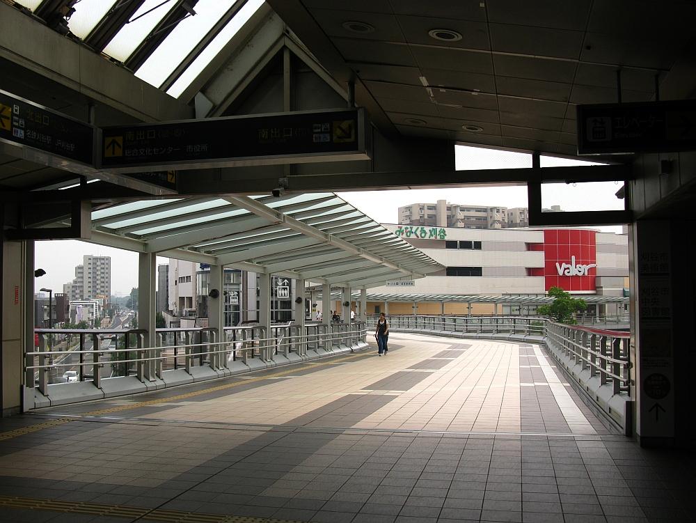 2017_06_28 刈谷:バロー20円コロッケ01