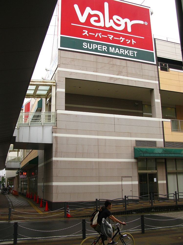 2017_06_28 刈谷:バロー20円コロッケ04