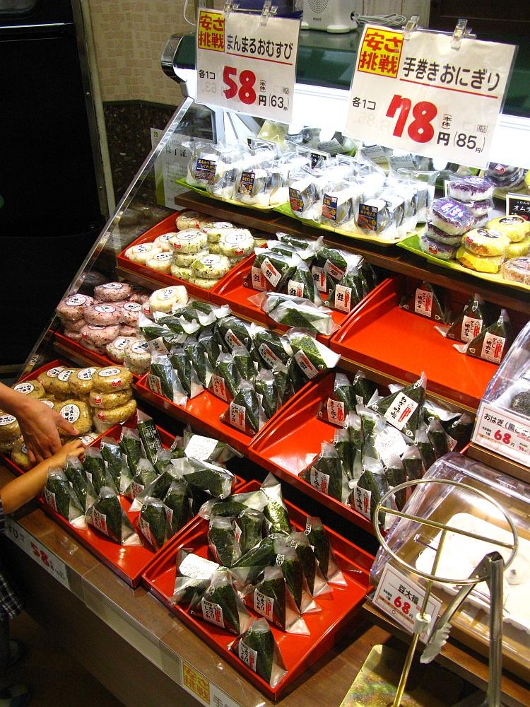 2017_06_28 刈谷:バロー20円コロッケ09