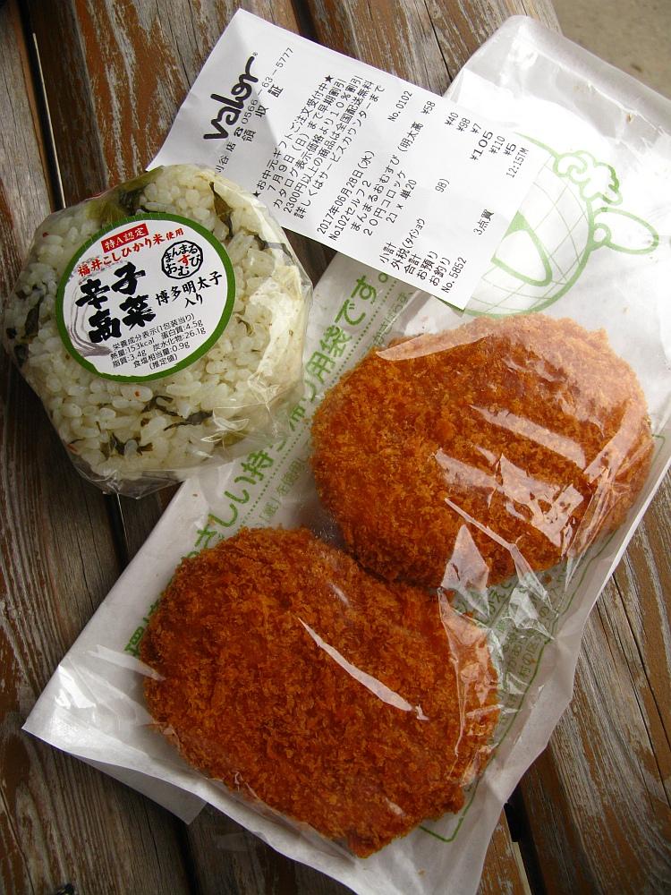 2017_06_28 刈谷:バロー20円コロッケ14