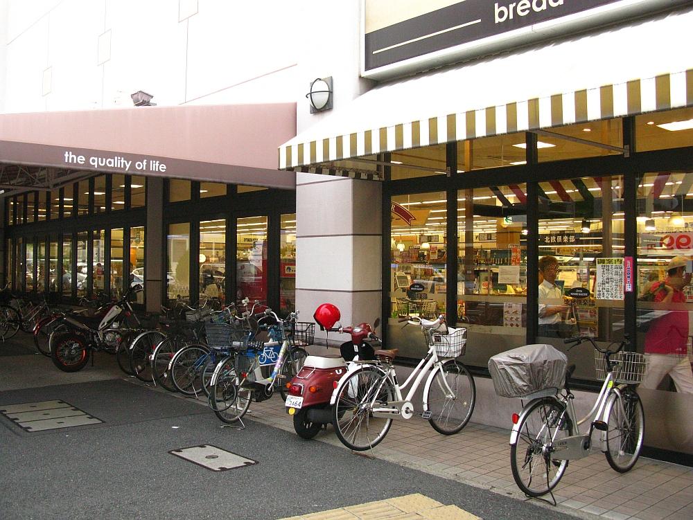 2017_06_28車道:バロー20円コロッケ02