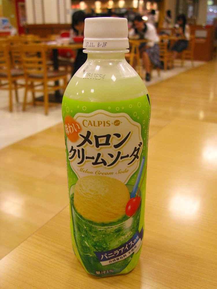 2017_06_28 刈谷:バロー20円コロッケ28